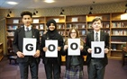 Lambeth Academy Celebrates 'GOOD' Ofsted